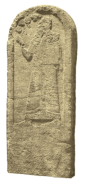 Assyria - Shalmansar II Monolith
