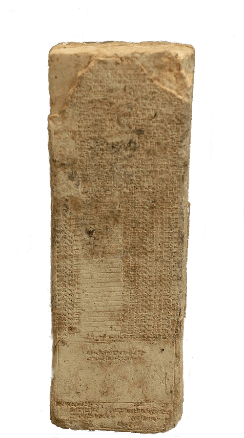 Sumerian King List - Sumerian King List Tablet