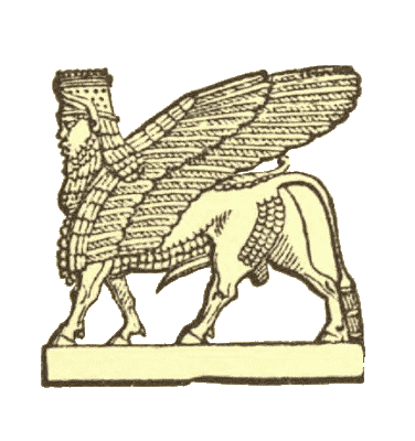 Assyria - Assyrian Chapter Decoration