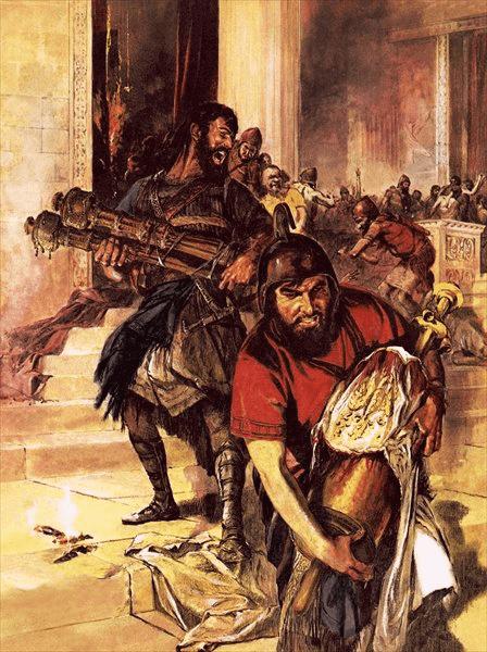 Babylonia - Nebuchadnezzar II (Neville Dear)