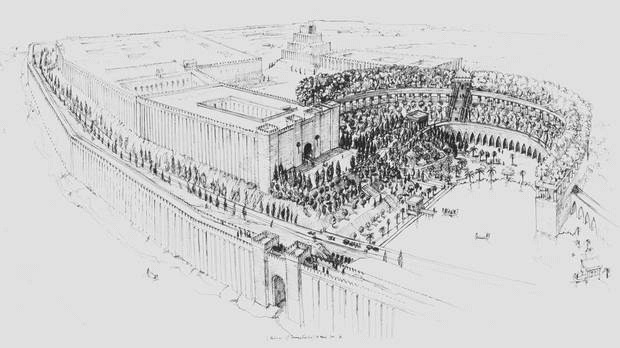 Hanging Gardens of Babylon - Palace at Nineveh